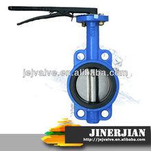 Jinerjian Long neck handle wafer butterfly valve