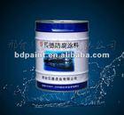 Micaceous Iron Oxide Epoxy Build Anticorrosive Base Paint (Intermediate Paint)