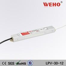 230v ac 12v dc waterproof power supply 30w 12v 30w waterproof led driver