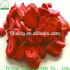 FREEZE DRIED STRAWBERRY SLICE dried food