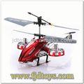 4ch аватар вертолет военные вертолеты для продажи