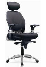 office swivel chair rotating office chair modern mesh chair