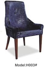 H003 Wood imitation chair