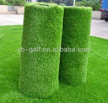 PGM China Artificial Grass manufacturer