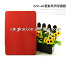 Stylish King Case plam line Tab leather case for ipad5