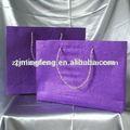 2013 personalizado saco de papel( wz4456)