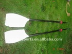 Carbon sculling oars(Smoothie blade)