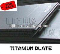ASTM B265 titanium plate GR1