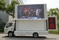 En plein air a conduit la publicité camion mobile d'affichage yes-v 6, véhicule publicitaire, avec multi- meida fonction