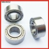 Deep groove ball bearing MR105 5*10*4