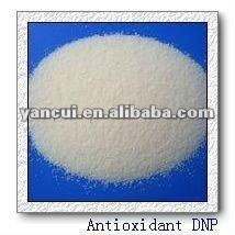 Antioxidant DNP