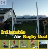 Rugby (Inflatable Portable Air Rugby Goal)