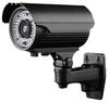 China manufacturer 2014 new rainproof varifocal lens top 10 ir Waterproof Camera