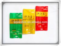 compound side gusset plastic tea bag