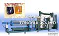 Nry motor usado purificador de aceite de la máquina, utiliza mobil de reciclaje de aceite de la máquina