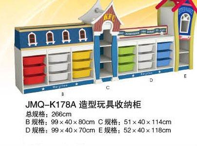 Brinquedo de madeira da prateleira, prateleira de brinquedos, crianças brinquedo prateleira, crianças brinquedo de madeira prateleira