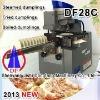 Artificial dumplings DF28C-17867mould frozen dumpling packing machine