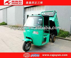 150cc Bajaj Tricycle/LIFAN Engine Bajaj/passenger tricycle BAJAJ-M150