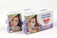 Rch in vitamin E& camomile extract baby bath soap