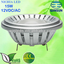high power dimmable 15W LED AR111 G53 with CE&ROHS