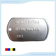 Military metal dog tag with silencer
