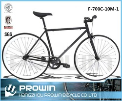 700C pure fix cycling road bike/fixie bike/ Fixed Gear Bike(700C-C10)