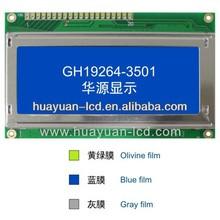 "3.5"" Sharp LCD Display, 3.5"" lcd alphanumeric display, 320*240 gps lcd screen display"