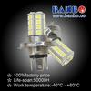 Auto part new led light wholesale 12v 6w H7 led headlight