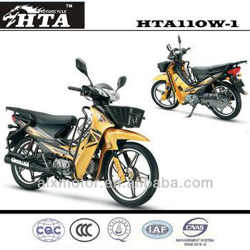 2014 new 110cc CUB Motorcycle