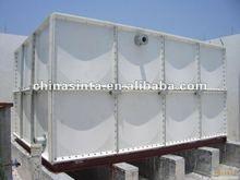 water bladder tank