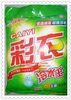 Carpet Stain Remover Detergent Powder skype janewong24