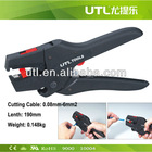 UTL-D3 Cable Stripper Plier Pincer, Electric Wire Stripper