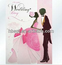 Paper decoration & lovely wedding invitation paper cards.decorative paper for wedding invitations