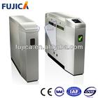 FUJICA automatic flap barrier gate