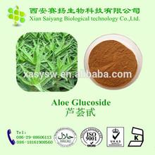 Aloe vera Extract powder 20% Aloin /Barbaloin /100% natural Aloe Extract 98%Barbaloin aloe vera leaves powder for sale