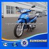 2015 Chongqing Super 125cc Motorcycles