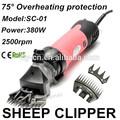 2014 yeni tasarım. 380W elektrik koyun saç kesme. Sc- 01*overheating koruma koyun kesme
