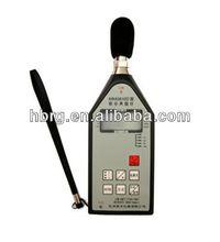APEX-WKL332 digital sound noise level meter