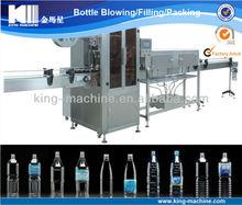 Automatic Jar Shrink Sleeve Label Packing Equipment / Machine / Machinery