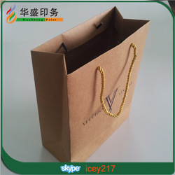 Luxury recyclable best price custom kraft paper bag