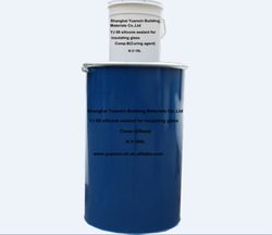 double component silicone structure sealant for insulating glass