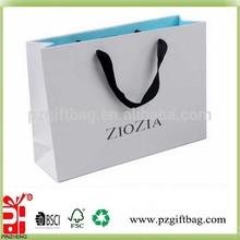 white custom small shopping bag with logo