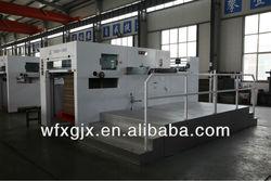 XMB1300 cardboard die cutting high speed machine
