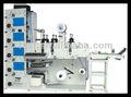 Flexo máquina de impressão - WJRB320A gráficos