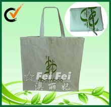 New Designer Foldable Organic Bamboo Fabric Shopping Bag