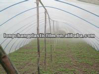 agricultural film/mulch film/greenhouse film