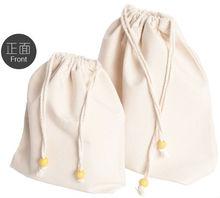 Professional Customized Drawstring Velvet Jewelry Bag For Gift Packing