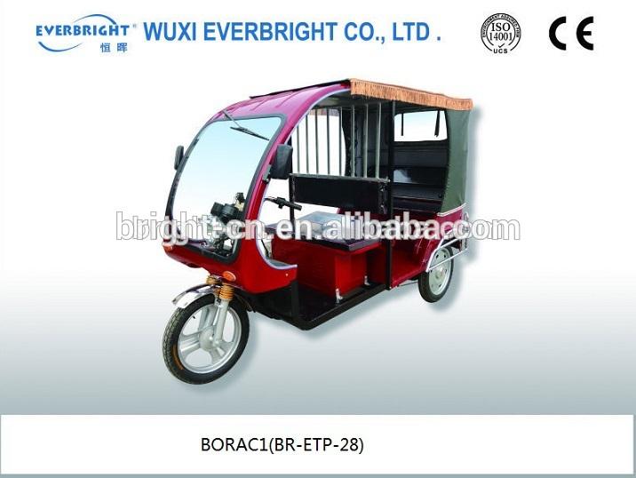 three wheel electric tricycle rickshaw