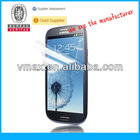 Mobile phone screen protecors for Samsung galaxy i9300 oem/odm (High Clear)