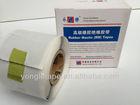 Self-amalgamating rubber 3m electrical insulation tape